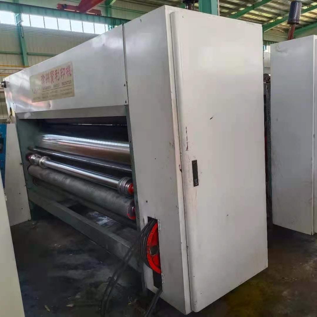 滄州寶利2700/480雙色印刷開槽機 紙箱機械設備 二手紙箱設備 二手印刷機械 紙箱機械紙箱設備 歡迎下單