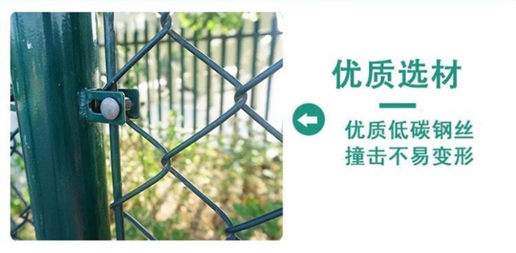 菏泽 小区球场 公园球场围栏网 学校篮球场防护网 加工定制 可上门量尺示例图4