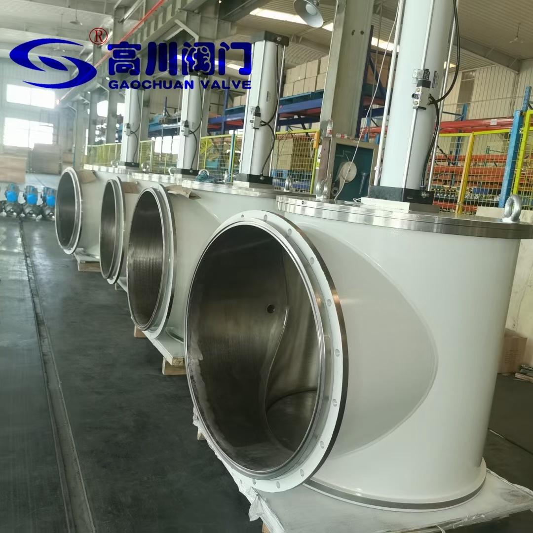 上海高川阀门高真空气动挡板阀 GDQ-1000 大口径气动挡板阀研制厂家直销示例图4