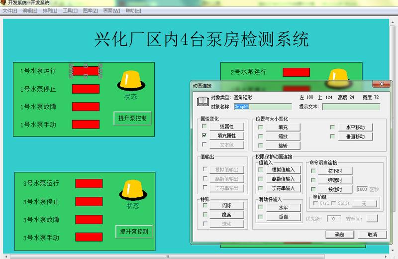 无线传感器 5KM 汇总到组态王示例图7