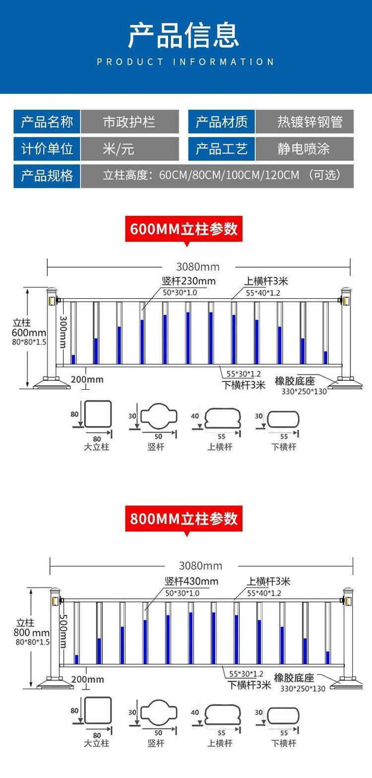 朔州 锌钢护栏 道路安全护栏 隔离栏杆 现货直供示例图4