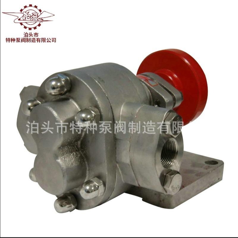抗雜質渣油泵 硬齒面渣油泵 硬齒面抗雜質 渣油泵 抗渣油泵 ZYB-55 泊泵