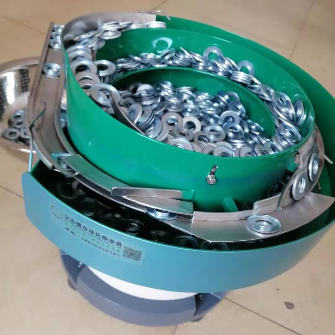 电机圈振动盘  LZ-300底座  450盘面  厂家生产 价格优惠  LZD