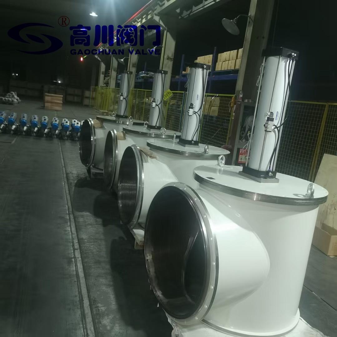 上海高川阀门高真空气动挡板阀 GDQ-1000 大口径气动挡板阀研制厂家直销示例图3