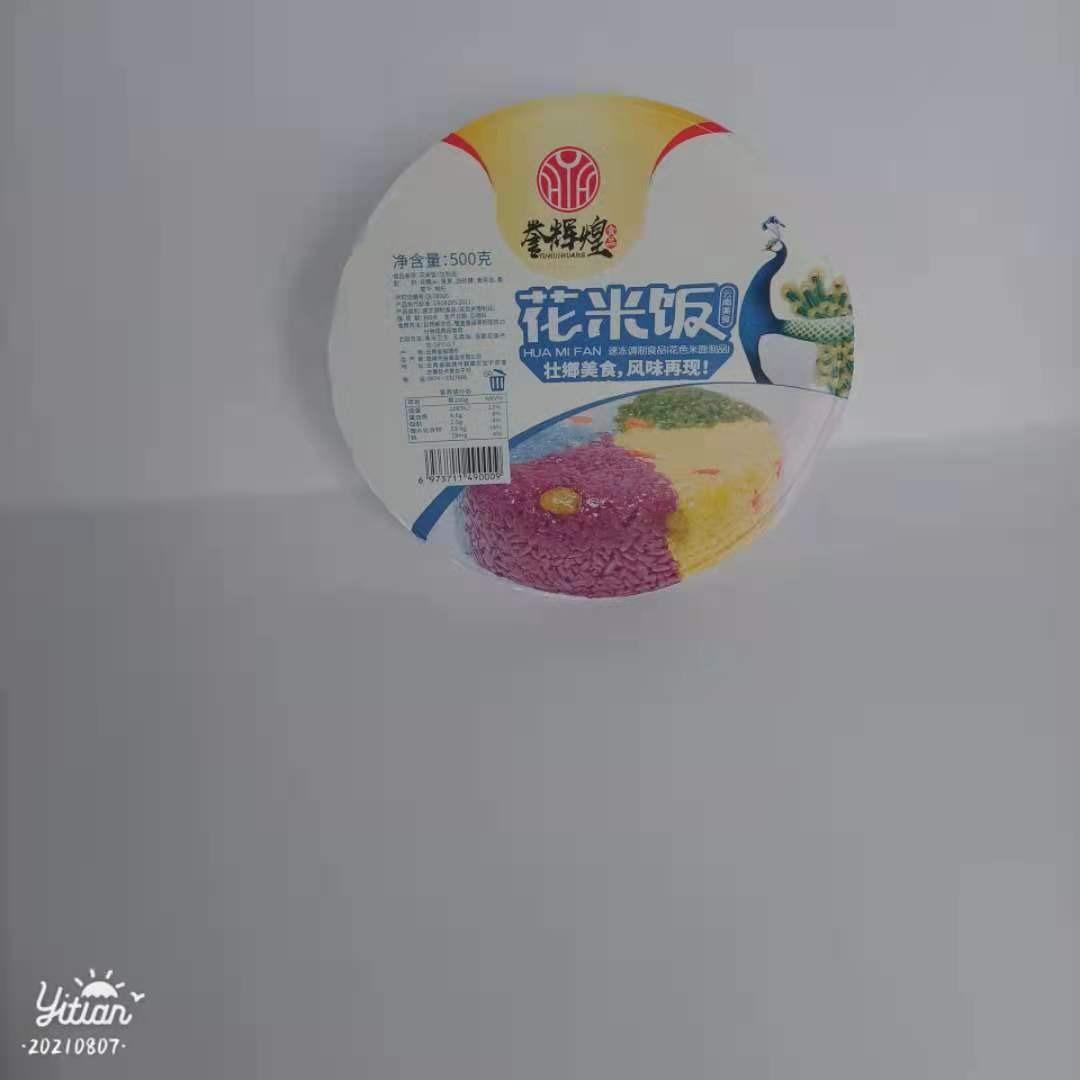祥合福塑料包装 花米饭看到将头调了过来食品包装膜 卷膜盖膜  彩印ξ 可定制  复合盖膜