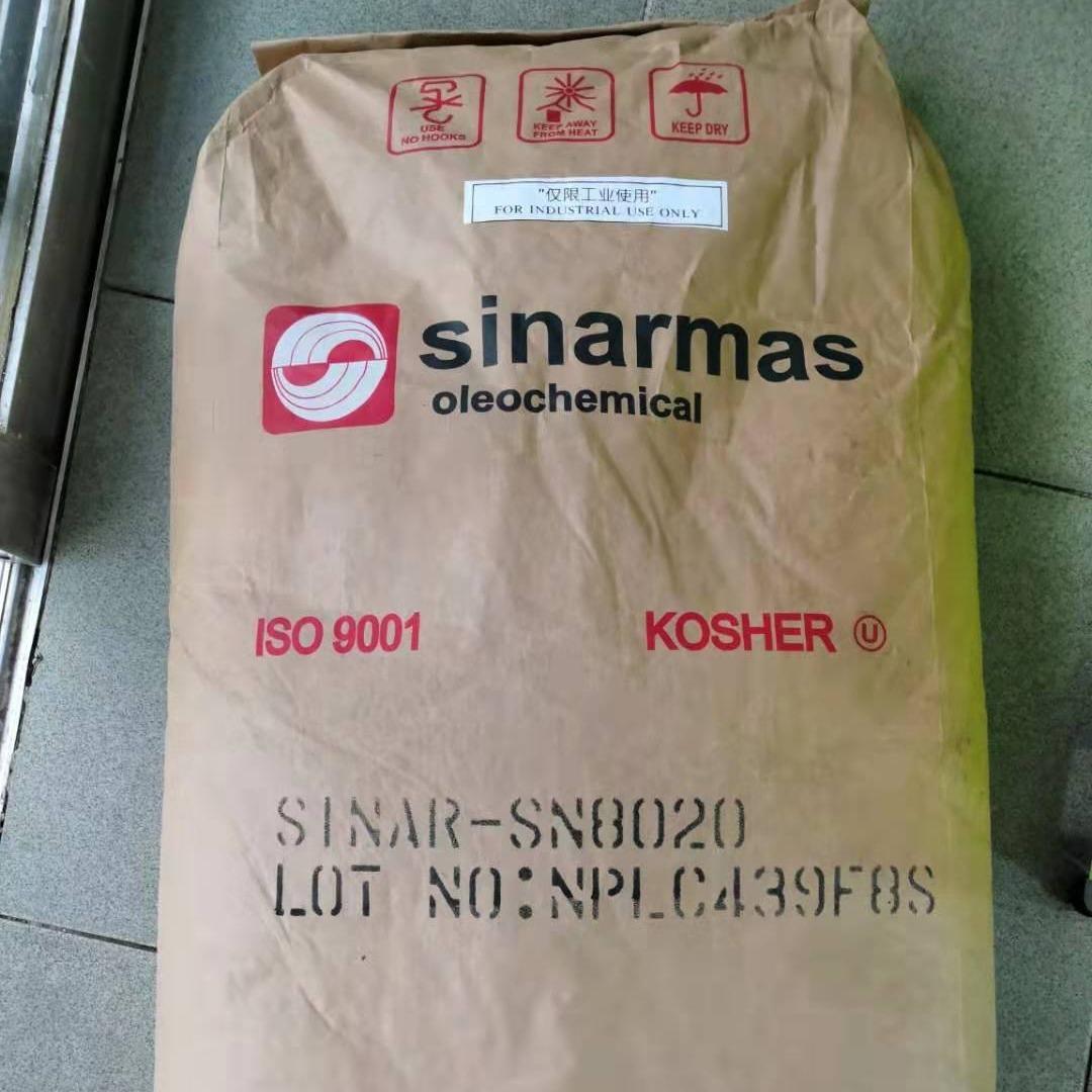 皂粒8020 印尼金光KLK手工皂肥皂香皂原料 1KG起售