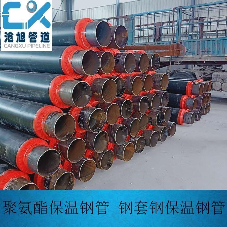 热力输送聚氨酯发泡保地方看了�^�砦赂止� 大口径聚氨酯保温钢管生产周期短