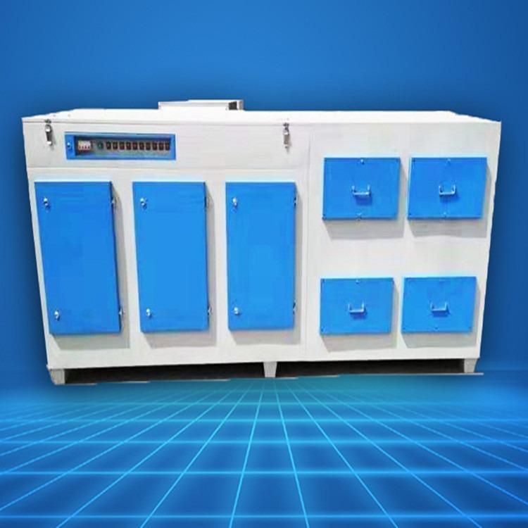 尚譽環保 光氧活性炭一體機 活性炭廢氣吸附箱 飼料廠廢氣凈化器 型號全