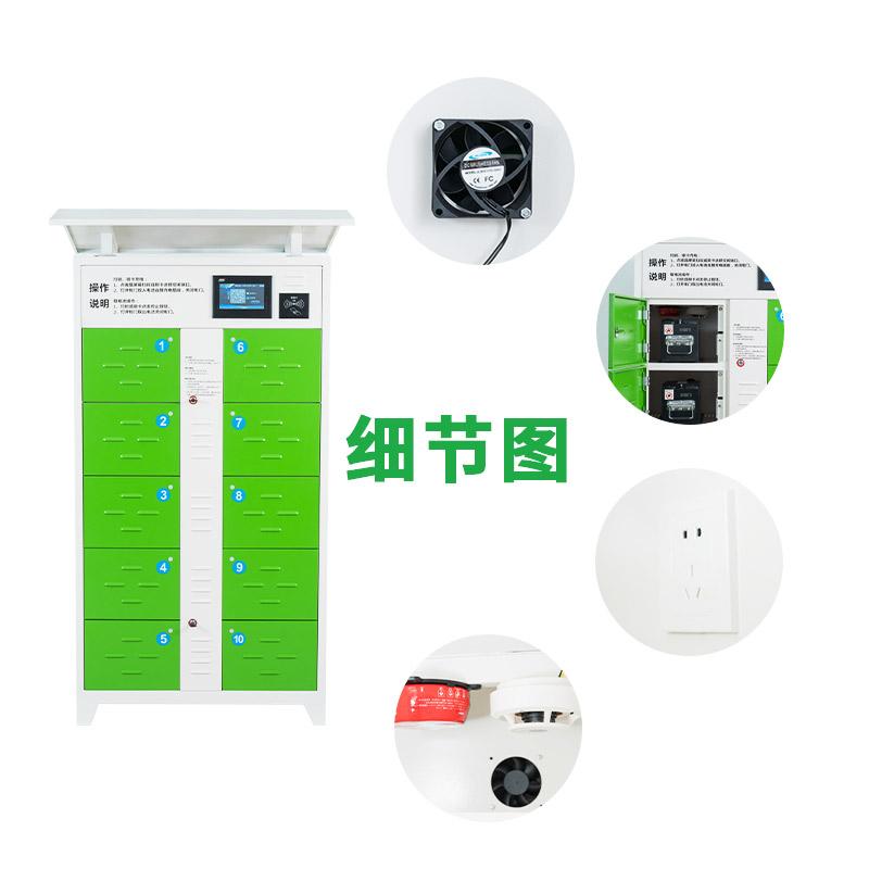 广州共享充电柜 粤万通YWT-CDG2021 小区车棚充电器 过载保护充电柜厂家批发