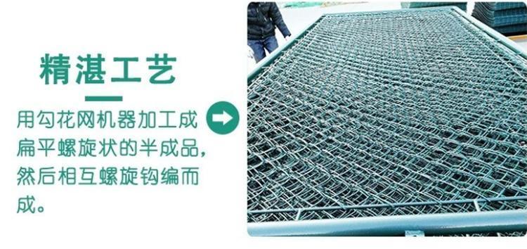 菏泽 小区球场 公园球场围栏网 学校篮球场防护网 加工定制 可上门量尺示例图7