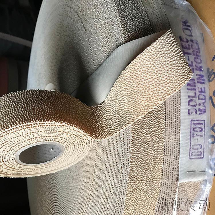 韓國糙皮BO-701 進口粒面膠皮 刺皮防滑帶