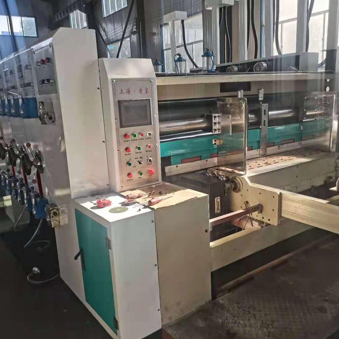 上海音皇2200/295獨立前緣三色印刷開槽帶免版圓模 二手紙箱設備 二手印刷機械 紙箱機械設備 紙箱機械紙箱設備