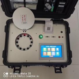土壤重金属元素分析仪PJ-TXC12 智能氮磷钾元素分析仪器 朋检科技圆形旋转比色